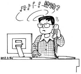 """'></center> <br />  <b>人工服务要加强</b><br />  热线电话很难接入人工接听的问题,笔者也碰到过。好几次打电话想查询和咨询有关银行卡的一些问题,听到的都是录音提示,先是叫按几号键,接着又叫按几号键,结果按了一圈也没能得到想知道的答案。<br />  银行对银行卡功能实施录音提示服务,指导用户在电话上自行按键,其本意想必是为了提高服务效率,同时也为了节省银行电话服务台的人工成本,这或许是电话服务的发展方向。但也要看到,当前我国信息服务自动化尚未普及,对于众多中老年人,接受电话录音提示服务的能力相对年轻人要生疏得多,反应、理解也要慢得多。另外还要看到,现在城市""""打工者""""的队伍越来越庞大,他们中大多数人文化程度不高,对语音信箱一类的使用和接受能力也远不如城市居民尤其是高学历的年轻人,故而各行业的电话服务台在设置和开通语音提示服务时,也要为这部分人多着想,至少留存和设置1-2个人工服务台(键),让那些不熟悉或不会使用自动录音键服务的用户直接与服务人员对话,尽快地解决他们的疑难或回答他们的咨询。<br />  事实证明,任何一种先进技术和设施的问世,都有一个逐步推广和逐渐被大多数人接受的过程,作为推行者和实施者,既不能操之过急,也不能想当然,以为按我设置的提示操作就能轻易达到目的,而要把困难想得多一些,把解决困难的措施和办法准备得充分一些,银行部门是这样,其他服务部门同样也应如此。 毕耕<br />  时下,一些企事业单位的客服热线接通后,便会报出一连串的需求内容的号码,有次我向某网络公司报修故障,就有""""密码积分""""、""""报修""""、""""投诉建议""""、""""单位""""、""""个人""""、""""人工服务""""等,要打电话人仔细听、分别按,万一听错、按错,便得重新拨打。这样对老年人来讲就往往力不从心。其实有些单位的报修电话接通后,不妨即由""""人工服务""""转接到各有关部门,这样可以减少用户麻烦。 罗涌才<br />  <b>客服电话应减少广告</b><br />  有一次因为急事,在打一个公共服务电话时,开头就是时间不短的广告,耐心听完后,才进入语音提示程序。此时,本来对这家服务机构不错的印象,因为客服电话长时间的广告而打了折扣。<br />  人们通常是因为有急事才会拨打热线电话,其目的是为了尽快解决自己的困难和问题,而不是为了欣赏电话中的广告。事实上,此时的广告作用也是相当有限的,因为打电话的人不会认真往心里去。所以,客服电话设置程序应该考虑到这一因素,从方便用户的角度出发,尽可能地简化应答程序,让用户能够尽快反映问题,解决问题。<br />  同时,设置客服电话的企业和部门,也应该根据客服电话的来电数量,及时调整人工接听的比例,避免用户长时间的等待。另外,客服电话应该设置好收费与否的提醒,让用户能够有一个心理准备和选择,以避免产生不必要的误会。 江苏常州 曹建明<br />  <b>莫让服务变""""浮雾""""</b><br />  前不久,朋友在微博上诉苦,说他家买了一套家电,因为一些疑问想咨询,打了N次厂商客服电话,结果不是忙音就是听背景音乐,弄得朋友一筹莫展,调侃说,再这样下去,这家厂商的客服电话要变成客户""""浮雾""""电话了。想想也是,电话老是打不通,客服岂非成了神马浮云,最终让客户一头雾水,信誉损失的账算过没有?<br />  曾经听过一折令人捧腹的相声,相声中,演员用绕口令式的台词,演绎了打不通客服电话的无奈,概括起来就是让你按照语音提示不断地揿号码,最后又回到原点。<br />  当然,有些单位的客服电话也许太忙,一时打不进去也能理解,但智者千虑必有一失,是不是可以换个思路,在语音程序上改变一下?不要老是一个套路:""""请按1…请按2…""""绕来绕去,最后浪费客户的时间。<br />  在此不揣浅薄,提两个建议供参考:一是希望相关客服电话的负责人能来个""""微服私访"""",以一个客户身份打一下自家的客服电话,亲自尝尝打不通电话的滋味,通过亲身体验找找问题出在哪里;二是索性增设一个录音功能,以便择时回拨客户。归根结底,要有实实在在解决问题的态度。<br />  总之,机构无论大小,既然对外公布了客服电话,就是一扇对外窗口,不同程度地代表了自己的一种形象。表面上看,你让客户打电话吃瘪,似乎没有损失什么,其实,形象上损失并不小,容易让人对你产生失望甚至不信任。希望能好自为之,取信于民。 花剑<br />  <b>热线要提升服务功能</b><br />  纵观当下,很多企业服务电话和便民热线都存在着人工服务接通时间长、语音系统转接层次多、电话中强插广告这几类通病,而且拨打这些电话,绝大部分还要收取费用。我觉得,服务热线理应为服务对象提供快速、便捷、准确的信息,过多的""""折腾""""实属不该。<br />  要解决服务热线存在的这些问题,不妨可以从以下几个方面予以改进:一是服务热"""