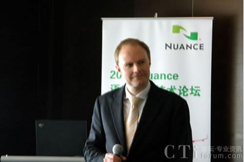 Nuance亚太区高级副总裁Jason Stirling