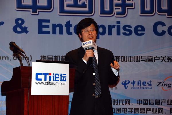 杭州远传通信技术有限公司上海分公司总经理 隋明刚