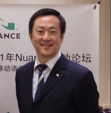 Nuance通讯公司大中华区总经理郑裕庆