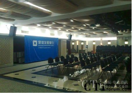 深圳发展银行的场景应用图