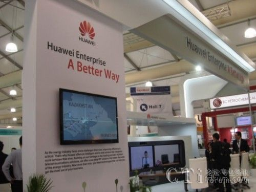 华为为能源行业提供领先的ICT解决方案