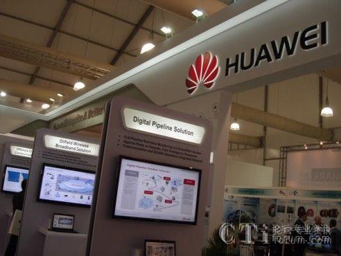 华为在2012世界天然气大会上展示完善的能源产品组合